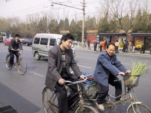 자전거를 타고 퇴근하는 북경 시민들