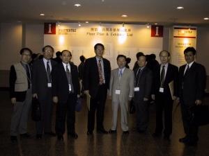 한중섬유산업회의 참석차 방중한 한국대표단과 함께
