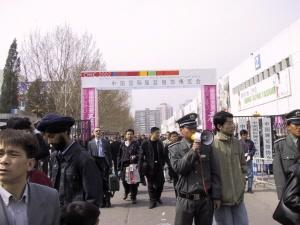 중국 국제복장전시회장 전경
